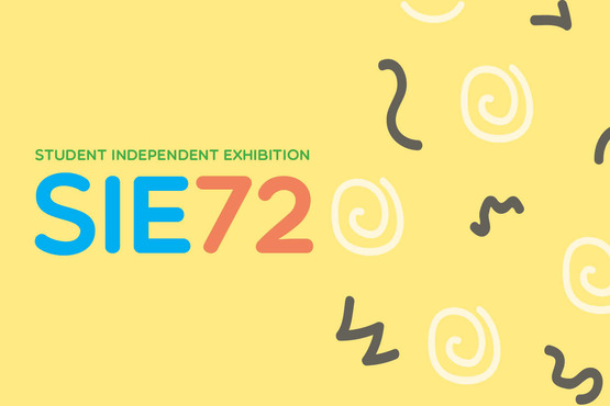 2018 Student Independent Exhibition