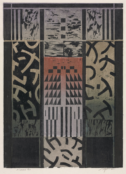 William Martin Jean (American, 1936-  ). Printmaker, fiber artist, who studied at CIA 1954-1963; on CIA faculty 1964-2005 (Cont. Ed.). Director, Continuing Education 1988-2005. Kimono (2002). Color woodcut, 60.7 x 45.7 cm. The Cleveland Museum of Art, Gift of the University Print Club 2007.316
