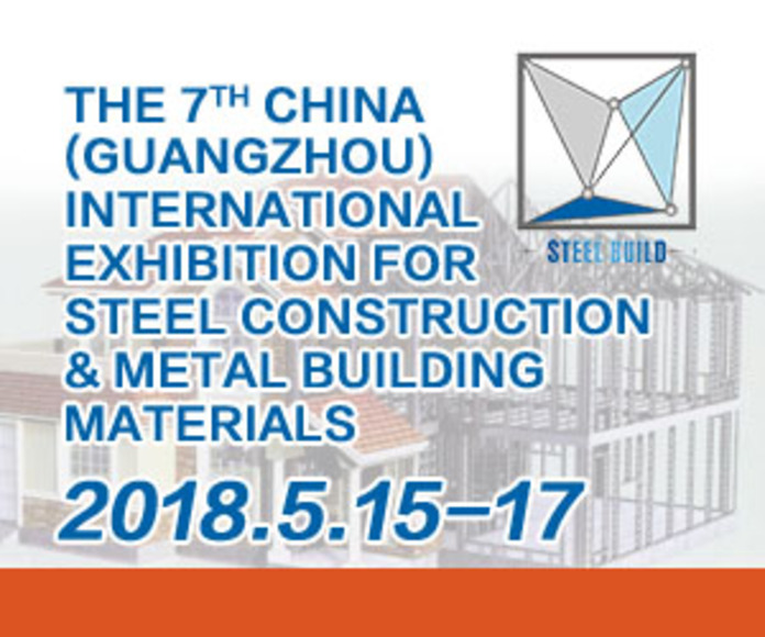 <strong>The 7th China (Guangzhou) International Exhibition for Steel Construction &amp; Metal Building Materials</strong><br />Trista  Chan