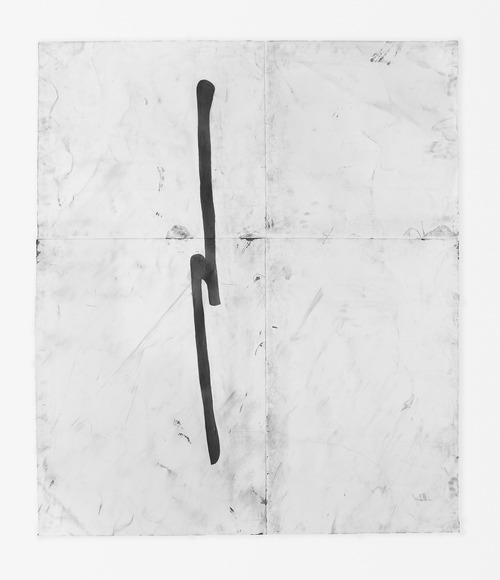<strong>Movement</strong><br />Tony  Lewis, 2015<br />pencil, graphite powder and tape on paper. Courtesy of the artist; Shane Campbell Gallery, Chicago; and Massimo De Carlo, London.