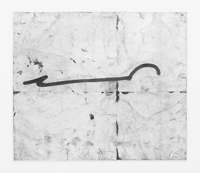 <strong>Nomenclature </strong><br />Tony  Lewis, 2015<br />pencil, graphite powder, and tape on paper. Courtesy of the artist; Shane Campbell Gallery, Chicago; and Massimo De Carlo, London.