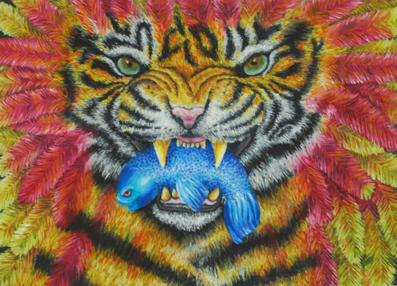 <strong>Feathered Tiger - Honorable Mention, Visual Arts Category </strong><br />Laura  Shumate, Senior<br />Linganore High School; Hometown: Mt. Airy, MD
