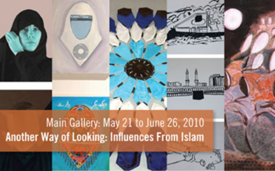 Recent Grad Curates Islamic Art Exhibition at CSU